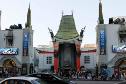 Shabby Chinese theater